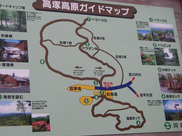 Map1_4
