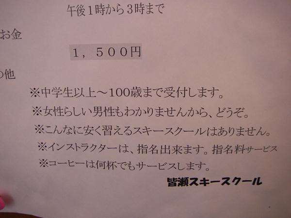 Imgp1793